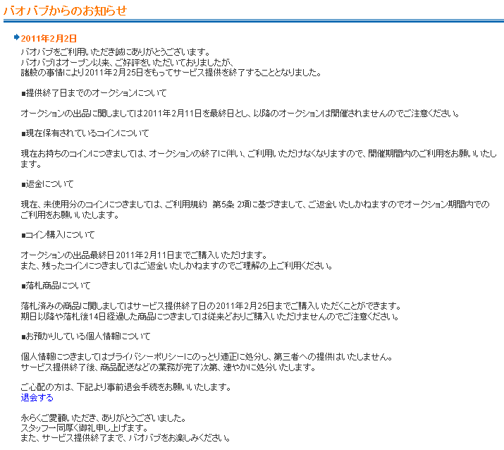 2011020301.png