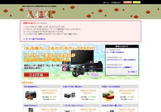 2011022203.jpg