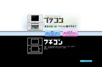 2011022501.jpg
