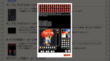 2011022502.jpg