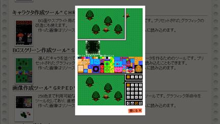 2011022503.jpg