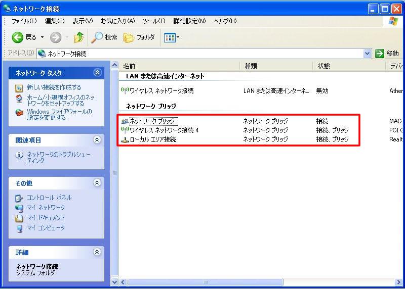 2011030701.jpg