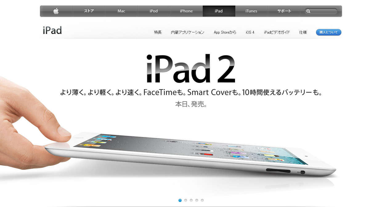 iPad2_on_sale.jpg