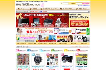 one_price.jpg